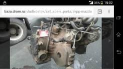 Автоматическая коробка переключения передач. Mazda Demio Двигатели: B3E, B3ME, B5E, B5ME