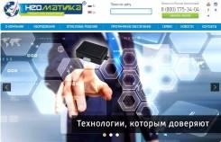 GPS контроль транспорта. Сертифицированный трекер ADM100. (АДМ) Россия