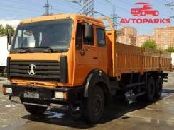 Beifang Benchi ND1250A50J. Бортовой грузовик Beifan Benchi ND1250A50J, 9 700 куб. см., 22 000 кг.