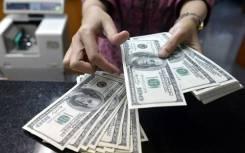 Покупка акций ДВМП, ДЭК, ВМТП и других предприятий