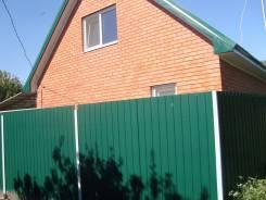 Продам новый дом с ремонтом и пропиской в Пригородном. От агентства недвижимости (посредник)