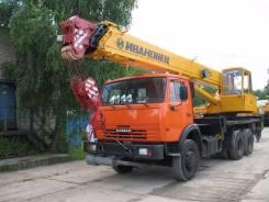 Камаз 65115. Продам Автокран КС 45717-3, 25 000 кг., 28 м.