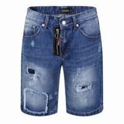Шорты джинсовые. 44, 46, 48, 50, 52, 54, 56, 58. Под заказ