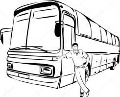 Водитель автобуса. Находка