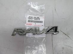 Эмблема. Toyota RAV4. Под заказ