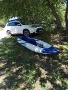 Aquamarine 380. длина 3,80м.