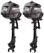 Mercury. 2,50л.с., 4-тактный, бензиновый, нога S (381 мм), 2017 год год