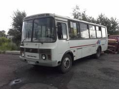 ПАЗ 4234. Продается автобус паз 4234, 30 мест