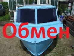 Прогресс-2М. Год: 2014 год, длина 5,50м., двигатель подвесной, 90,00л.с., бензин