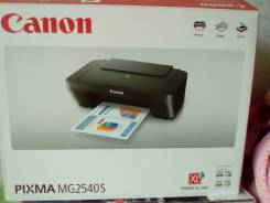 Продам принтер+сканер+ксерокс