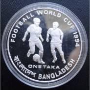 1 така.1993г. Бангладеш. ЧМ по футболу 1994г. Серебро. Proof.