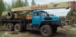 Ивановец КС-3574. Продам Кран КС-3574, 11 150 куб. см., 14 000 кг., 14 м.