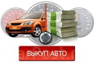 Объявления - кемерово - куплю сайты вакансий работа в россии