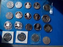 Молодая Россия. 19 монет