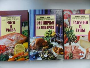 Кулинария - одним лотом