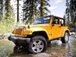 Jeep. 7.5x17, 5x127.00, ET44, ЦО 79,0мм.