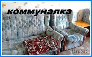 Комната, улица Адмирала Кузнецова 92. 64, 71 микрорайоны, агентство, 18 кв.м.