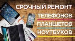 Замена экрана - дисплея на телефоны Xiaomi, Meizu, Huawei, ZTE Луговая