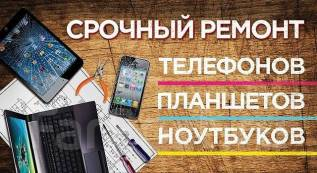 Замена и продажа дисплея iPhone, Samsung, Xiaomi, Meizu, Huawei, Sony.
