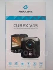 Neoline Cubex
