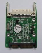 SSD 2,5 дюйма.