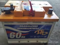 Подольск. 60 А.ч., правое крепление, производство Россия
