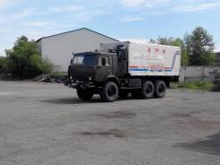 Камаз. , 10 850 куб. см., 7 000 кг.