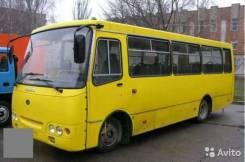 Isuzu Bogdan. Автобус Богдан городской, 4 600 куб. см., 22 места