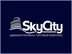 """60 кв. метров — 5 и 7 этаж — отделка и зонирование от БЦ """"SkyCity"""". 60 кв.м., улица Алеутская 45, р-н Центр"""
