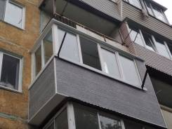 Окна и балконы от компании Vicol(Викол)
