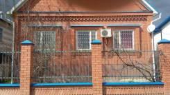 Продам дом 86 кв. м. Ул.Обороны, р-н новокубанск ий, площадь дома 86 кв.м., централизованный водопровод, отопление централизованное, от частного лица...