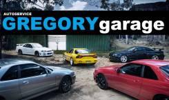 Gregory Garage Проездная 2к1 (5й бокс)