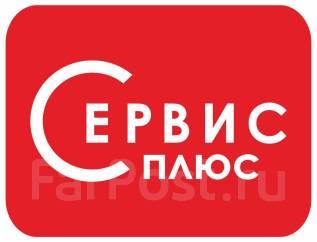 """Графический дизайнер. ООО """"Сервис"""". Улица Алеутская 45а"""