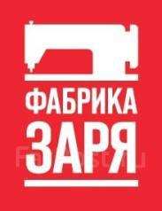 "Электрик. ОАО ""Заря"". Остановка Фабрика ""Заря"""