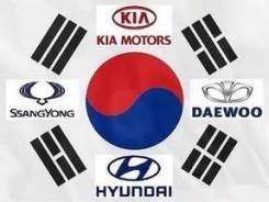 Запчасти для корейских авто! В наличии и под заказ!