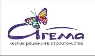 """Водитель-механик. ООО """"Агема"""". Улица Фадеева 67"""