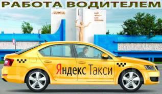 """Водитель такси. ООО """"ТК """"Корона"""""""