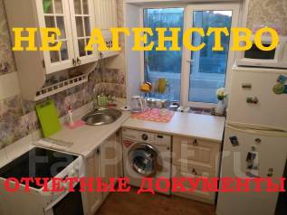 1-комнатная, улица Карла Маркса 3б. Техникум, 43 кв.м.