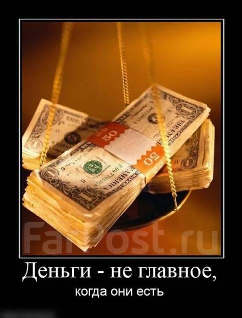 Регистрация и Ликвидация ООО, ИП, Бесплатная консультация бухгалтера!