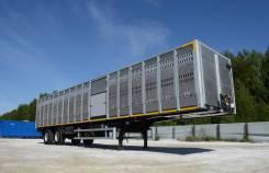 Тонар. Скотовоз -98262, 22 000 кг.