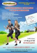 Фитнес-тренировка в костюме EMS