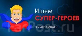 "Менеджер по продажам металлопроката. ООО ""Проспект"""