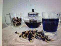 Чай синий.