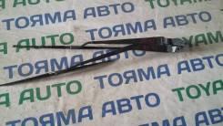 Дворник лобового стекла. Toyota Camry, SV41