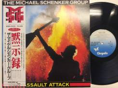 HARD! Михаэль Шенкер /The Michael Schenker Group - Assault Attack - JP