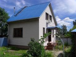 Дача за с. Корсаково-2 (СНТ Урожай). От частного лица (собственник). Фото участка