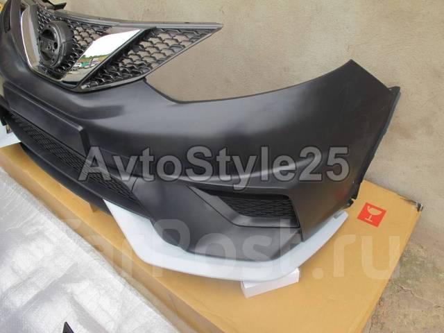 Обвес кузова аэродинамический. Nissan Qashqai, J11