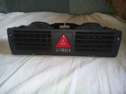 Решетка вентиляционная. Skoda Octavia
