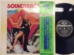 JAZZ! Музыка к фильмам '78 / Soundtrack '78 - JP LP STAR WARS