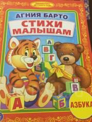 Книга цветные иллюстрации для малышей